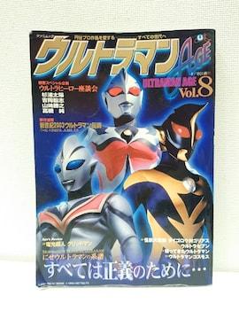 ウルトラマンAGE Vol.8