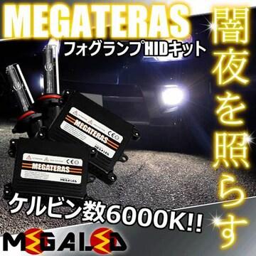 Mオク】シビックFD1/2系/フォグランプHIDキット/H11/6000K