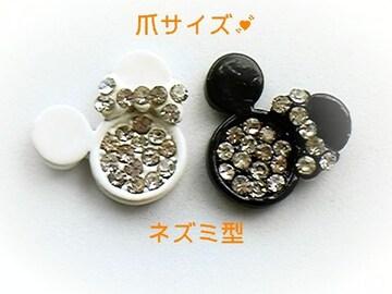 爪サイズ♪ネズミ型メタル★ミニー好きに♪黒