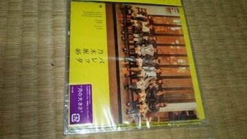 ★【CD】新品 未開封 乃木坂46 バレッタ★