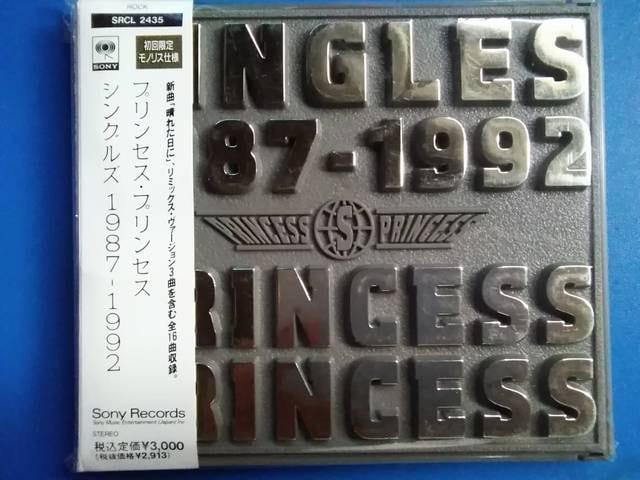 プリンセス プリンセス 初回盤 シングルス 1987-1992 帯付  < タレントグッズの