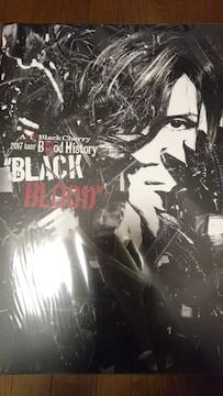 アシッドブラックチェリー2017 tour BLACK×BLOODパンフ送料込