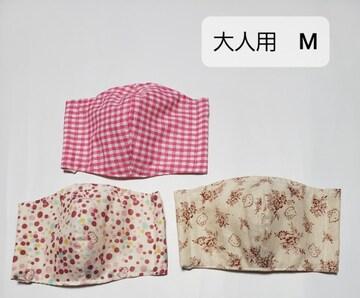 感謝セール ◆ D54  キティ 大人用 M 3枚セット(*^^*)インナーマスク