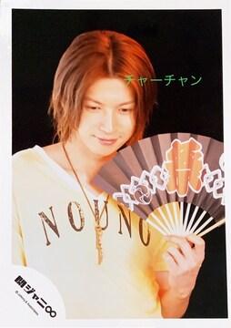 関ジャニ∞大倉忠義さんの写真♪♪      156