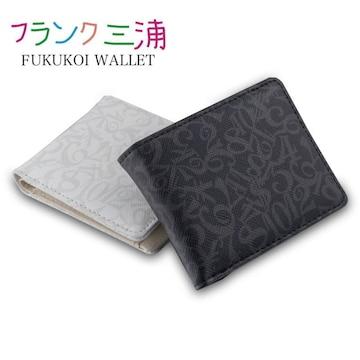 フランク三浦 二つ折り財布 FUKUKOI WALLET FMS-16 ブラック