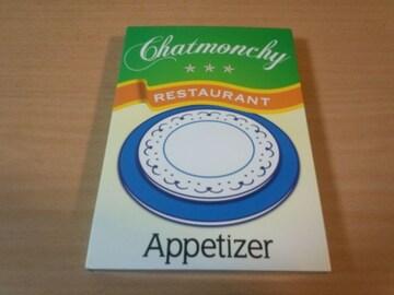 チャットモンチーDVD「チャットモンチー レストラン前菜」PV集●