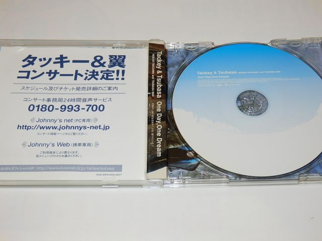 タッキー&翼/One Day,One Dream(初回限定生産盤)(CCCD) < タレントグッズの