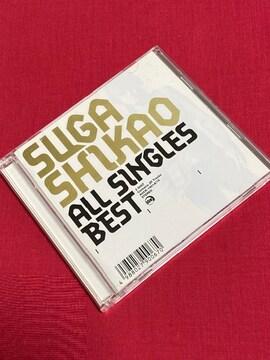 【送料無料】スガシカオ(BEST)CD2枚組