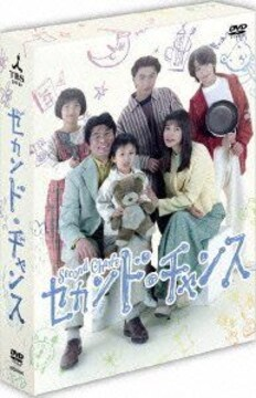 ■DVD『セカンド・チャンス DVD-BOX』堂本剛(kinki ジャニーズ)