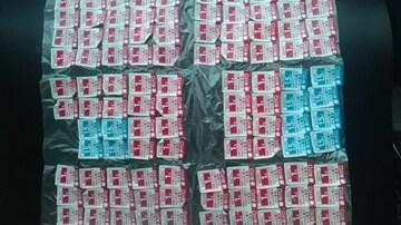キリン、のどごし生350缶24本応募シールのみ120点(3点1口応募)  7