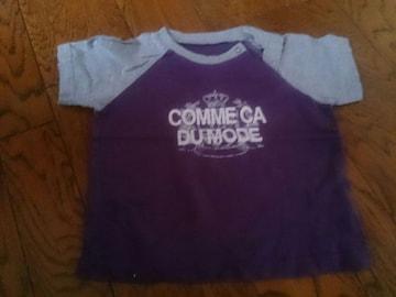 90 COMME CA DU MODE パープル 美品