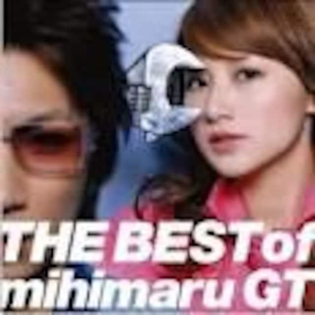 アルバムTHE BEST of mihimaruGT☆即決です♪  < タレントグッズの