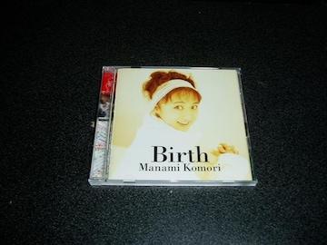 CD「小森まなみ/バース(Birth)」94年盤