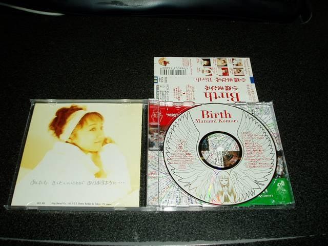 CD「小森まなみ/バース(Birth)」94年盤 < タレントグッズの