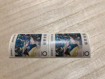 切手趣味週間☆1966年「蝶」2枚 送料63円