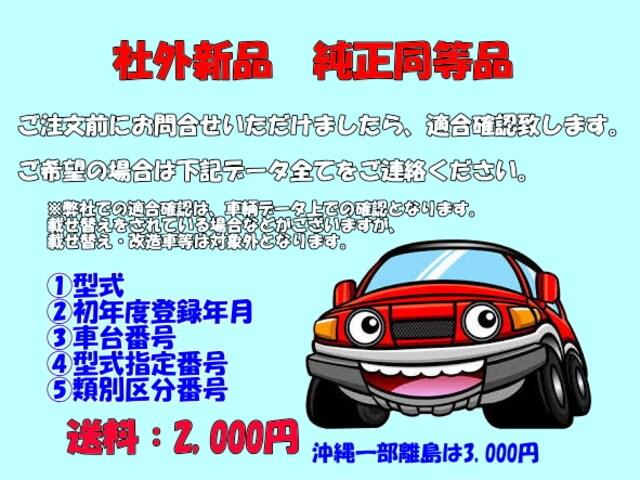 【新品】デミオ コンデンサー DJLFS・DJ3AS・DJ3FS < 自動車/バイク
