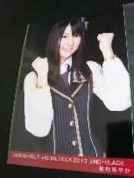AKB48ビジュアルブック2010[菊池あやか]2ND-BLACK