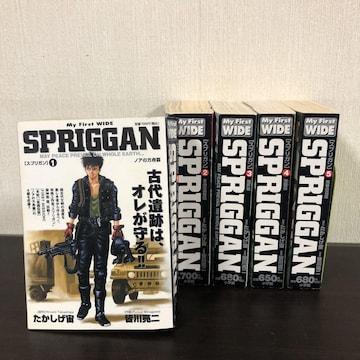 スプリガン 全巻 1-5巻セット ワイド版