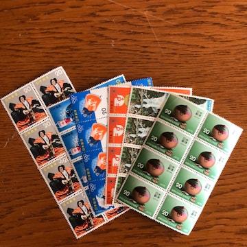 送料無料 記念切手 960円分(20円切手)139