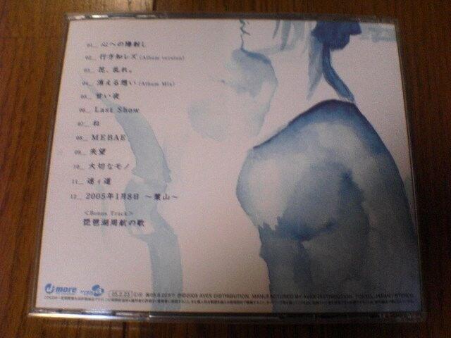 世理奈CD 銀座系歌姫 初回盤 < タレントグッズの