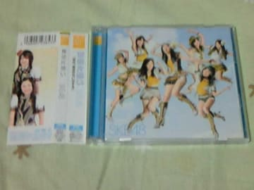 CD+DVD SKE48 青空片想い 通常盤