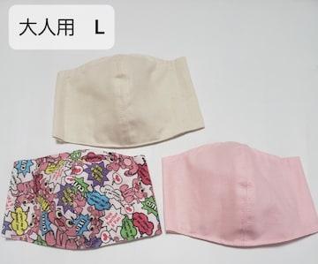 DL32  ピンクパンサー 大人用 L 3枚セット(*^^*)ハンドメイド