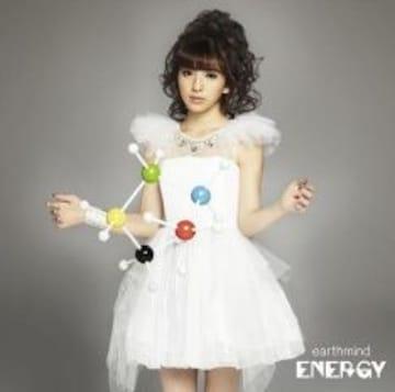 ビビッドレッド・オペレーションOP ENERGY(初回DVD付き)