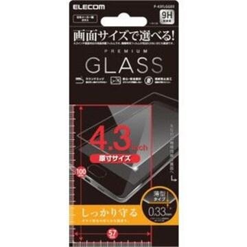 ☆ELECOM 4.3インチ スマホ用 液晶保護リアルガラスフィルム