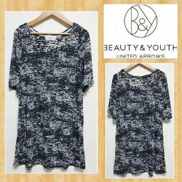 B&Y BEAUTY&YOUTH UNITED ARROWS ユナイテッドアローズ ミニワンピース Tシャツ