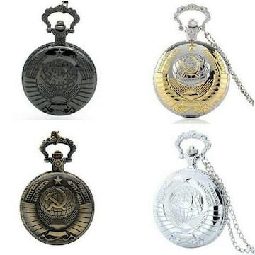 ロシア直輸入 新品 旧ソ連軍記念将校用懐中時計4種類セット