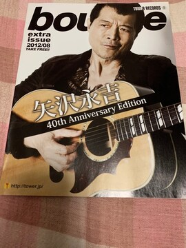 ★1冊/bounce 2012.8