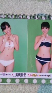 AKB写真 前田敦子セット1