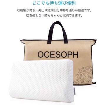 枕 定価8999円 安眠枕 カバーケース付き