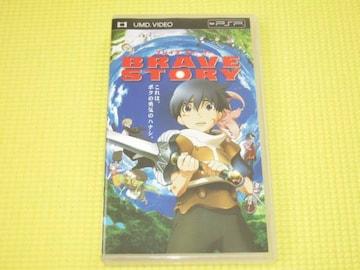 PSP★ブレイブ ストーリー UMD VIDEO