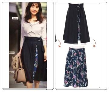 2019年購入 新品同様アプワイザー 3wayデザインアシメスカート