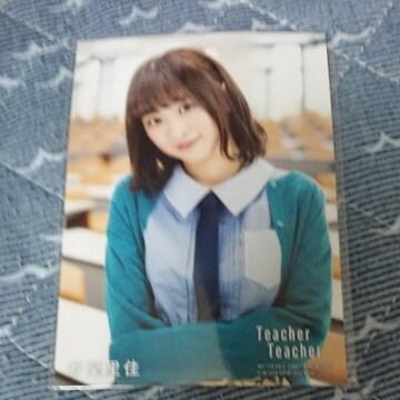 AKB48 Teacher Teacher都筑里佳特典写真