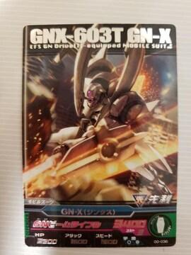 ガンダムトライエイジ【GNX-603T GN-X】
