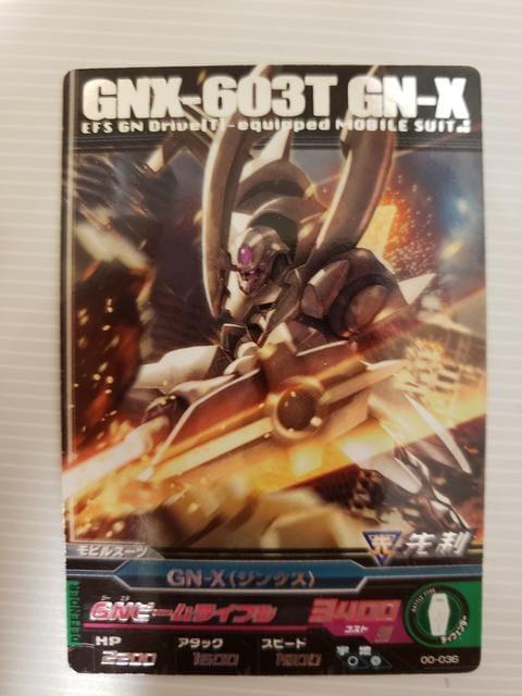 ガンダムトライエイジ【GNX-603T GN-X】  < トレーディングカードの