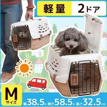 ★送料無料★ 小型犬用 ペットキャリー 9kgまで 水洗い◎