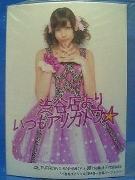 ご当地スペシャル第4弾渋谷メタリックL判1枚2008.6.6/梅田えりか