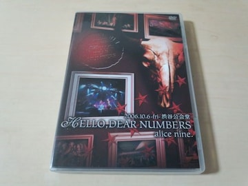 Alice Nineアリス九號DVD「2006.10.6 HELLO,DEAR NUMBERS 通常盤