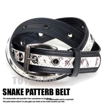新品 オラオラ系 パイソン柄 蛇柄 スネーク柄 メンズ フェイクレザーベルト 白
