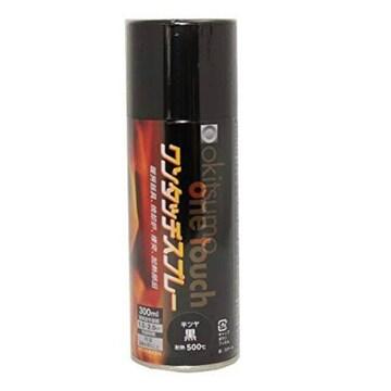 ブラック 耐熱塗料 オキツモ ワンタッチスプレー 半艶 ブラック