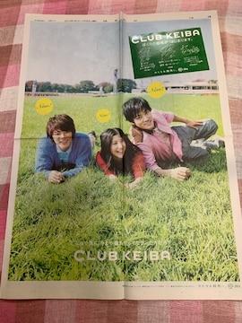 ★JRA CLUB KEIBA/読売新聞/サイン・コメント入り台紙