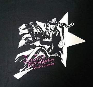 ★ジョジョの奇妙な冒険★ジョジョ・空条承太郎・Tシャツ(半袖・フリーサイズ