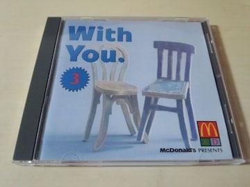 CD「With You. 3」マクドナルド非売品 1991年邦楽オムニバス★