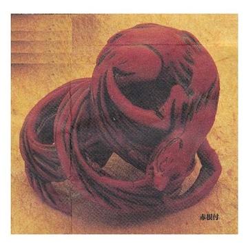 フルタ&海洋堂 妖怪根付 陽の巻 鎌鼬 赤根付  ストラップ フィギュア