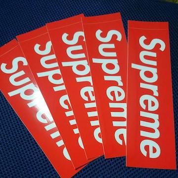 【送料込み】supreme ステッカー5枚セット