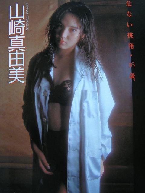 Tamura Mayu - generasia
