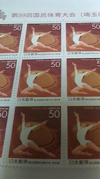 送料60円から  50円1枚   多少なら調節可